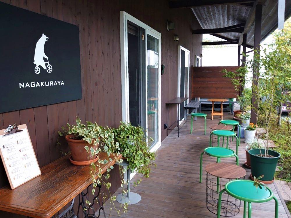 軽井沢カフェ NAGAKURAYA オープンテラス