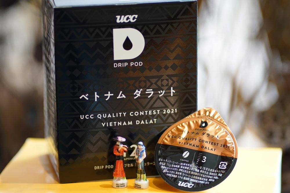 新商品「ベトナム ダラット-2021 UCC QUALITY CONTEST2021-」