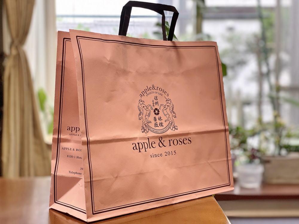 アップル&ローゼスのショッパー、紙袋