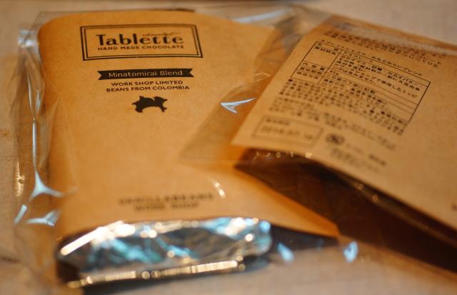 バニラビーンズ チョコレートセミナー