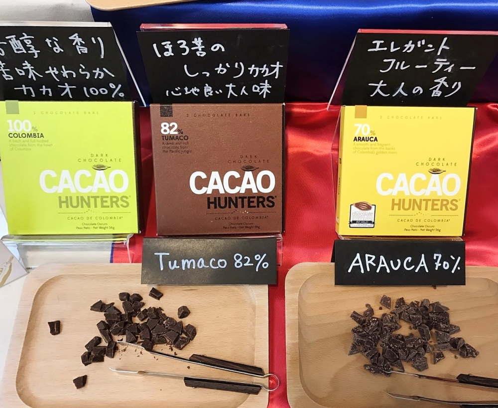 カカオハンター 板チョコの種類
