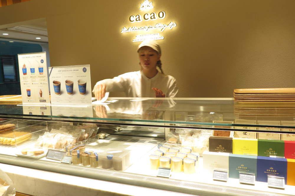 cacao本店 鎌倉