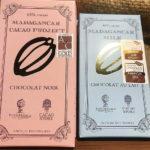 「Bean to Bar」がコンセプト!日本チョコレート界の父による「カカオストア」に行ってみた