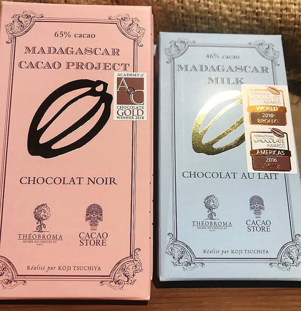 カカオストアの板チョコ 種類