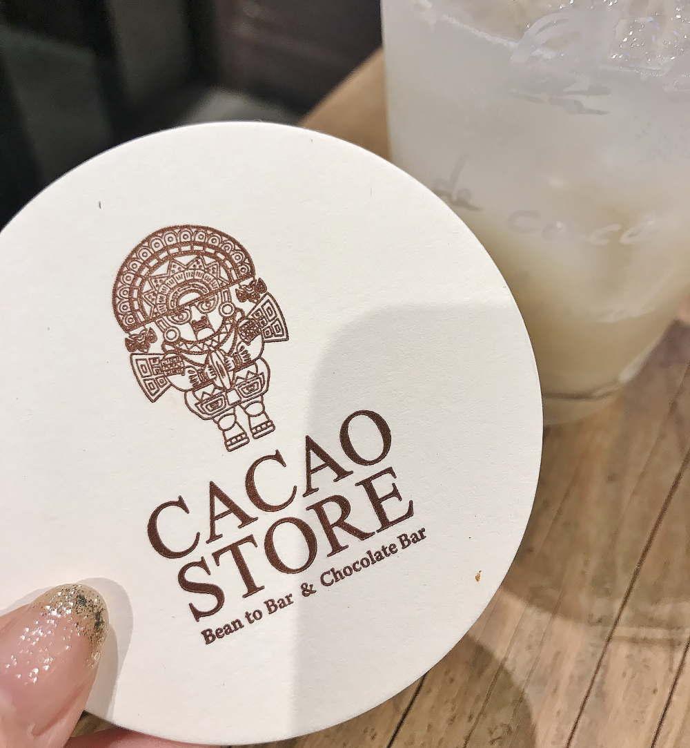 カカオストアのロゴ