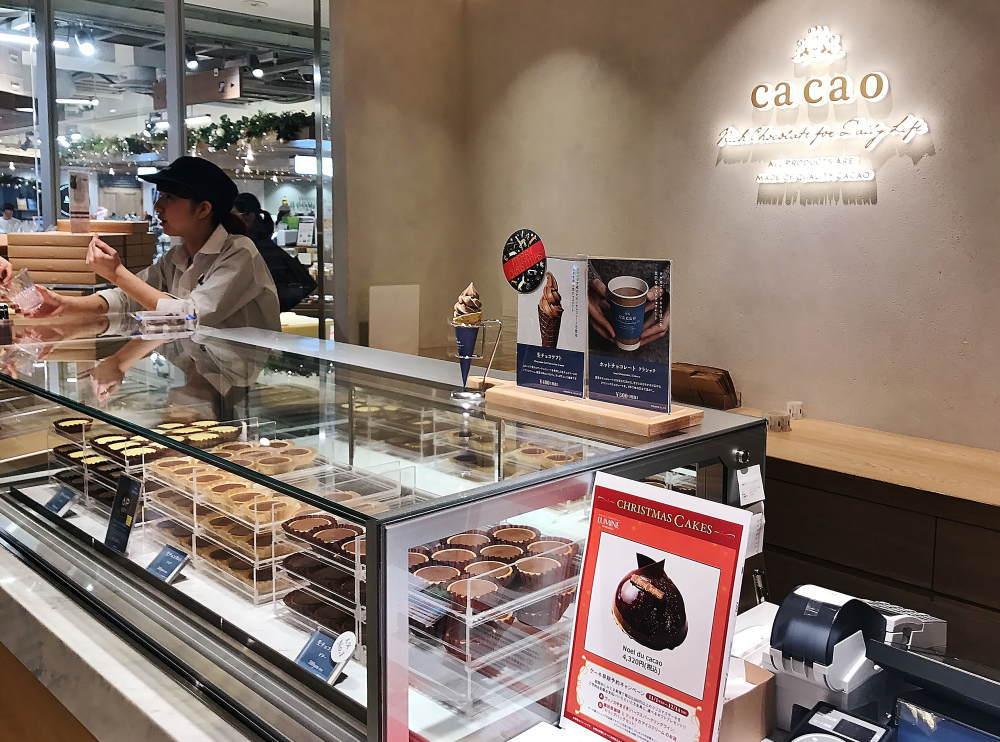 cacao 新宿ニュウマン店