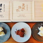 日本酒「アロマ生チョコレート」が人気!鎌倉発チョコ専門店「ca ca o」