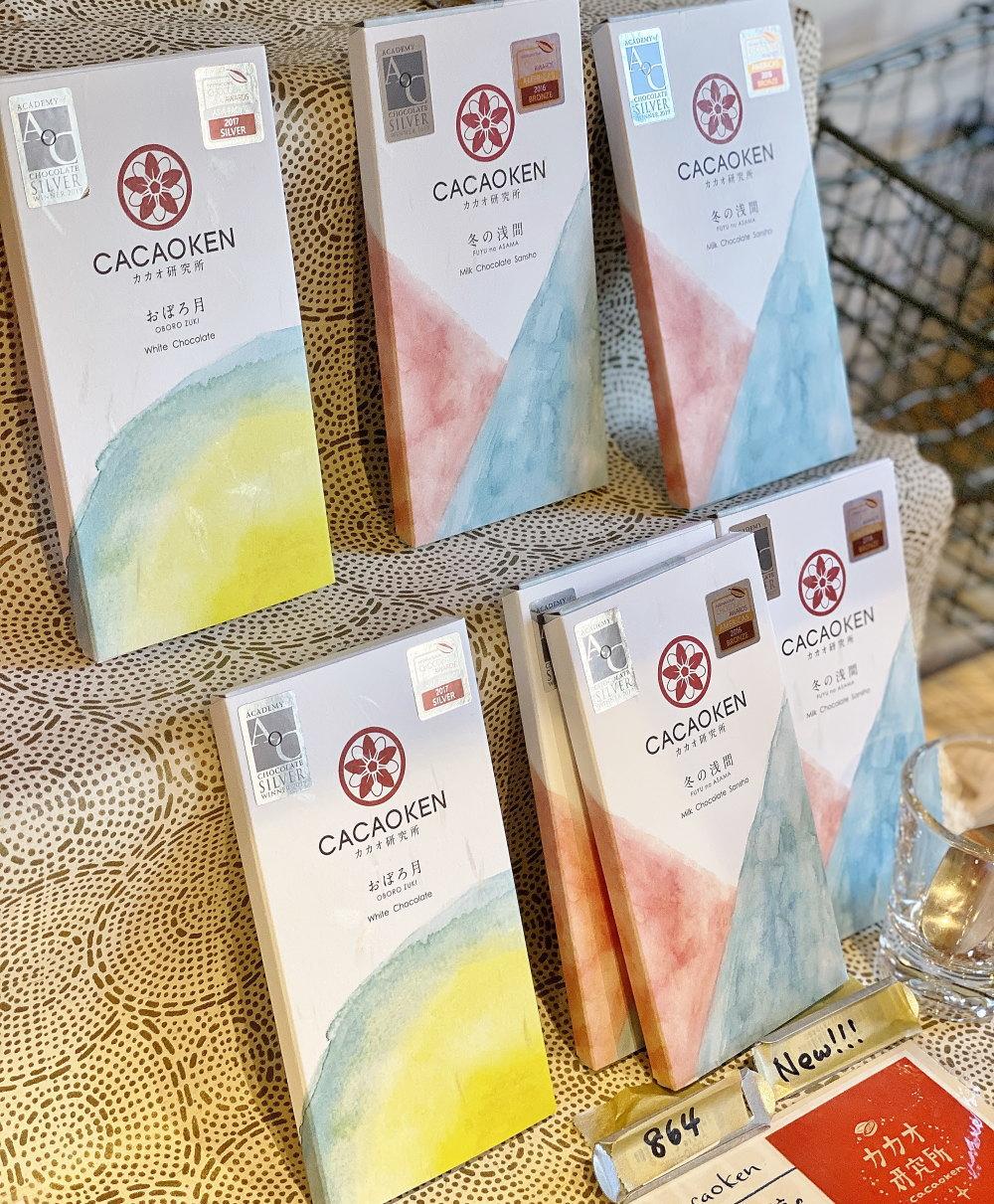 カカオ研究所の板チョコの種類