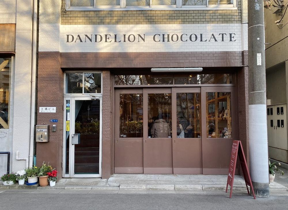 ダンデライオンの販売店舗