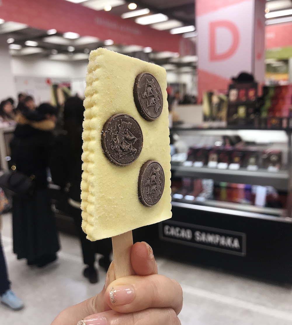 アステカモーオレ アイスクリーム