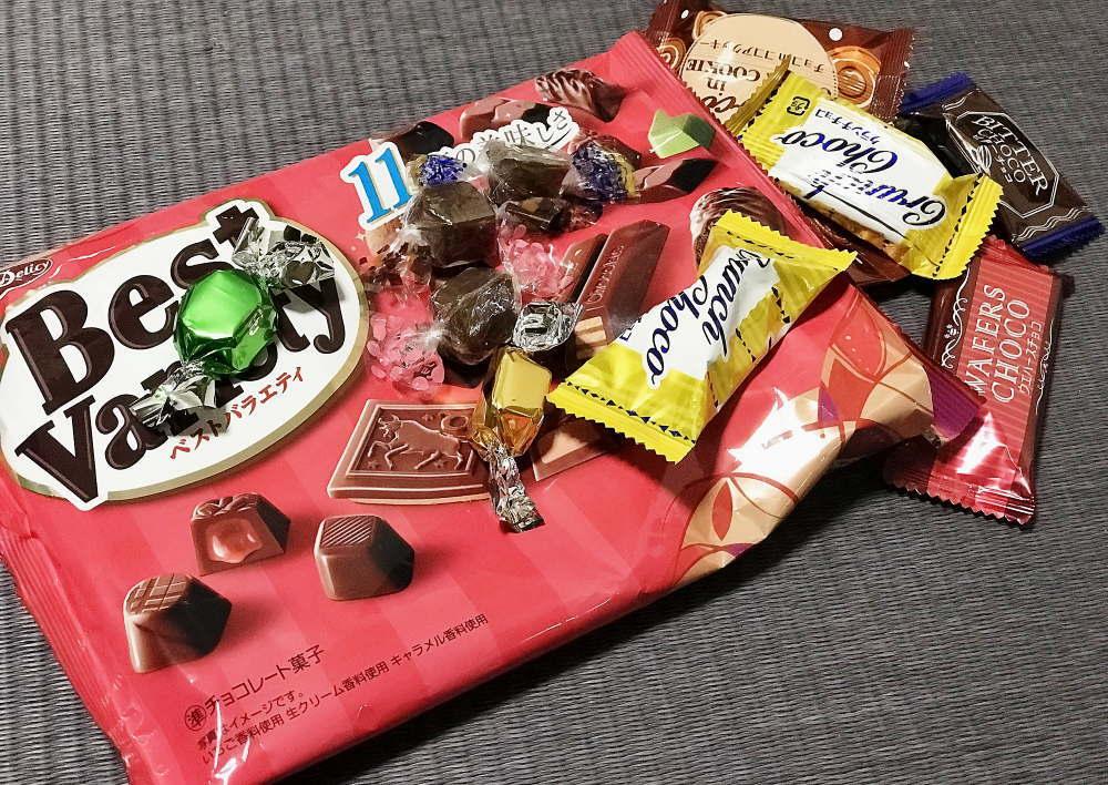 カジュアルなお値段のチョコレート