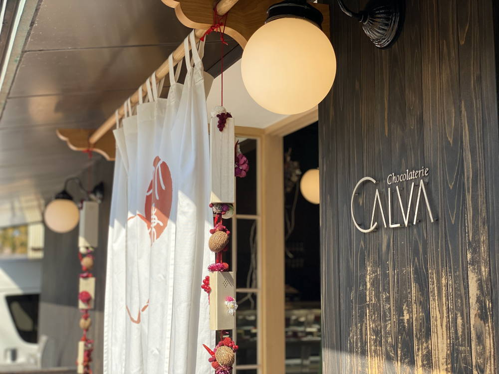 ショコラトリーカルヴァの暖簾