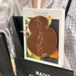 【チョコレート用語集】ホワイトカカオとは?