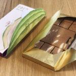 【オーガニック】【ローチョコ】京都の食文化と健康をチョコで表現!「COCO KYOTO」