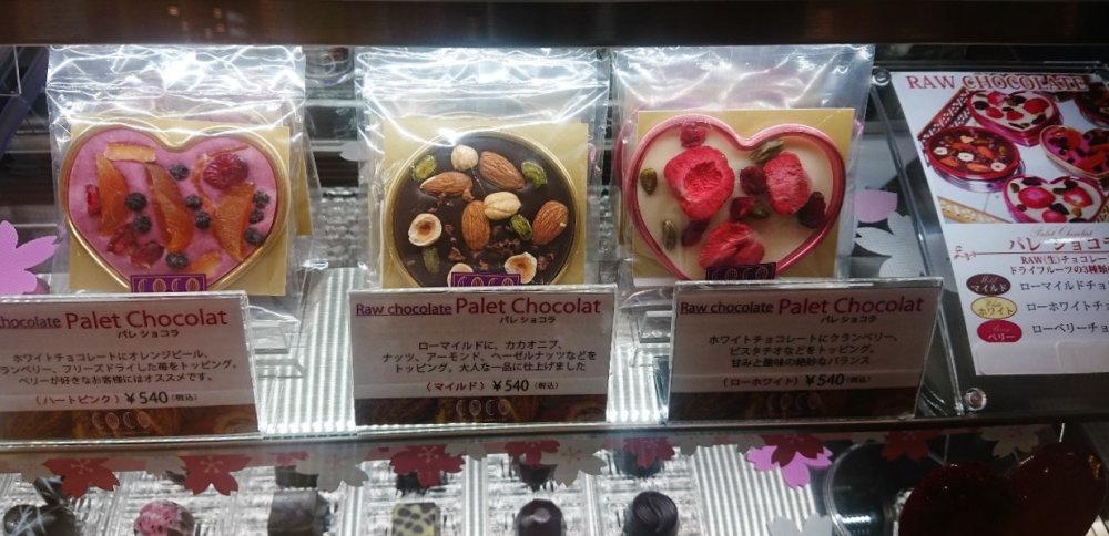 COCO KYOTO / マルイ四条店