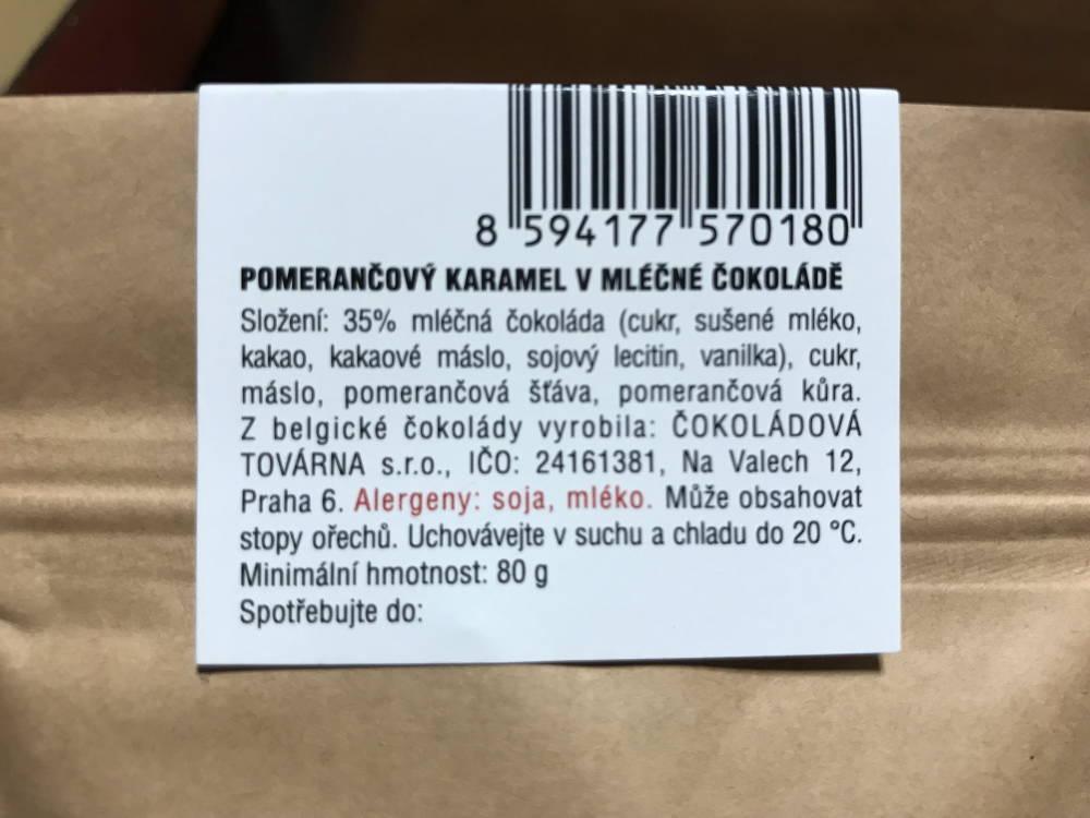 チョコラドヴァ 原材料名