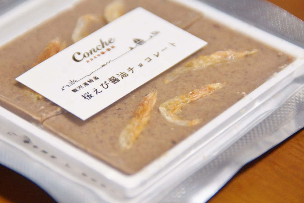 桜えび醤油チョコレート
