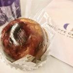 これはヤバイ…!ライター驚愕の悪魔的な美味しさ「フィリップ・コンティチーニ」の「クイニータタン」