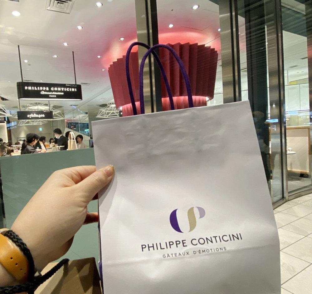 フィリップコンティチーニ 渋谷スクランブルスクエア