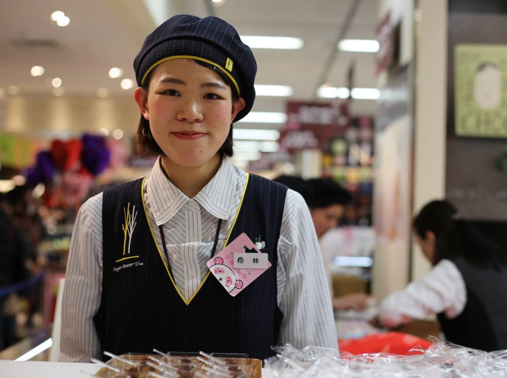 大丸東京店 ショコラプロムナード