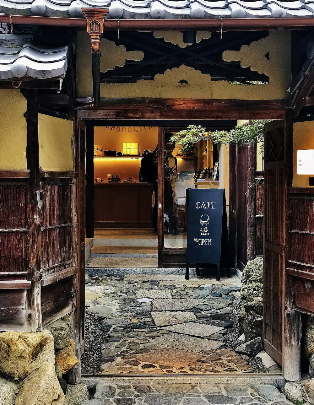 ダンデライオン 京都 古民家をリノベーション