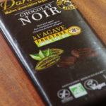 【オーガニック】有機アガベチョコレートがおすすめ「ダーデン」