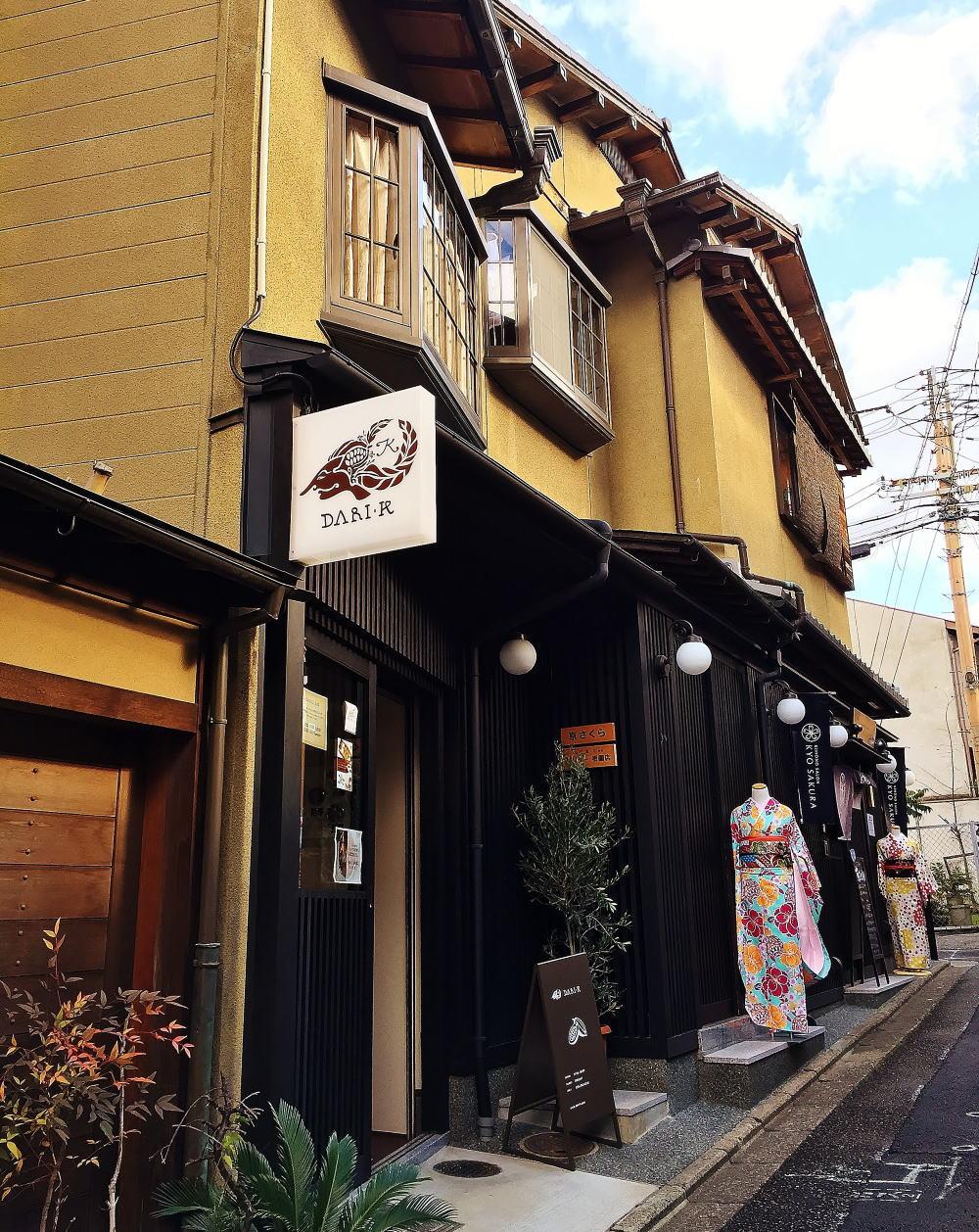 darik 祇園あきしの店