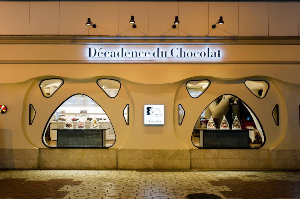 デカダンスデュショコラ 銀座本店