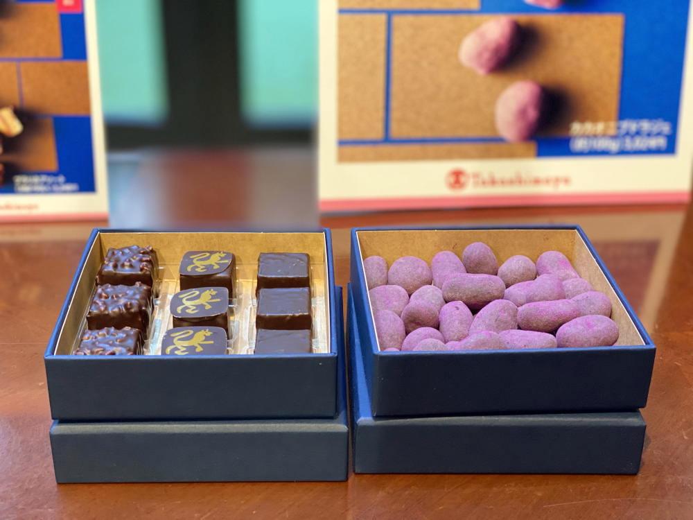 ジュリアンデュシノのプラリネアソートと豆チョコ