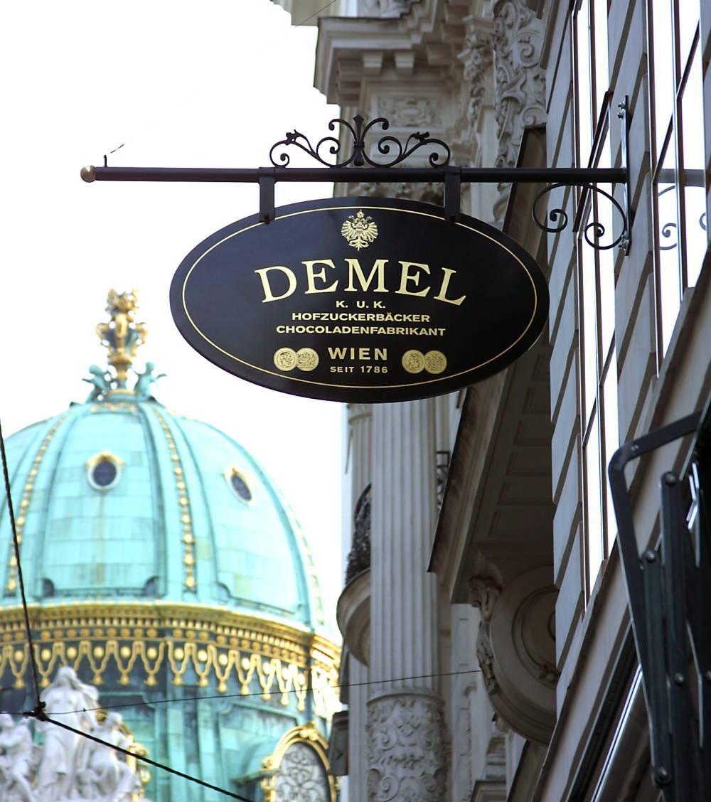 ウィーン デメル本店