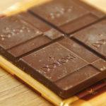 嗜好品としてのチョコを楽しむなら「ドモーリ」を買ってみて!