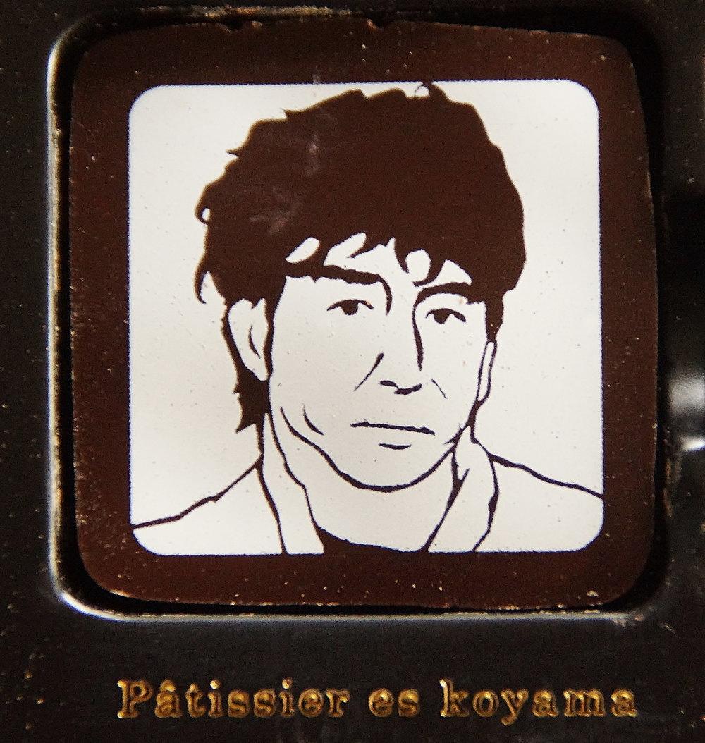 エスコヤマ プロフィール写真