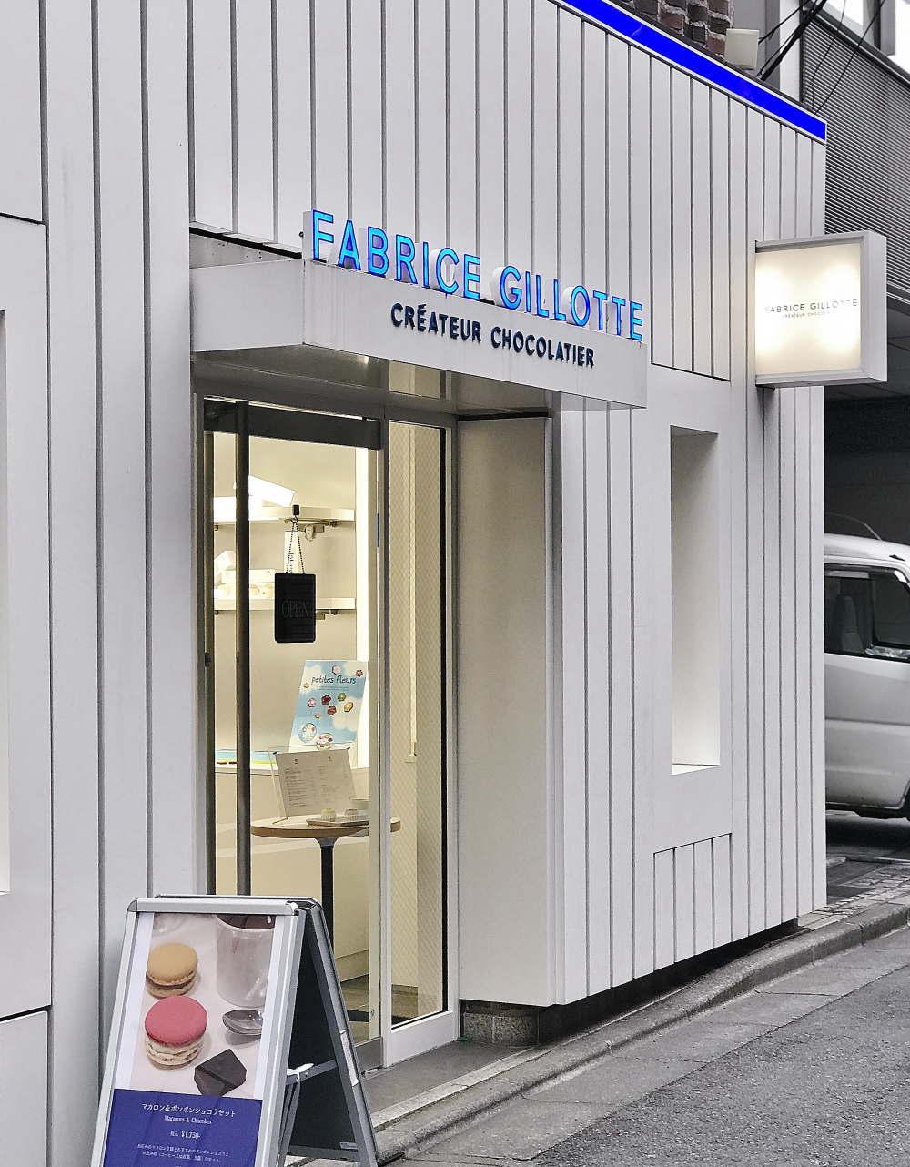 ファブリスジロット 日本 表参道店舗
