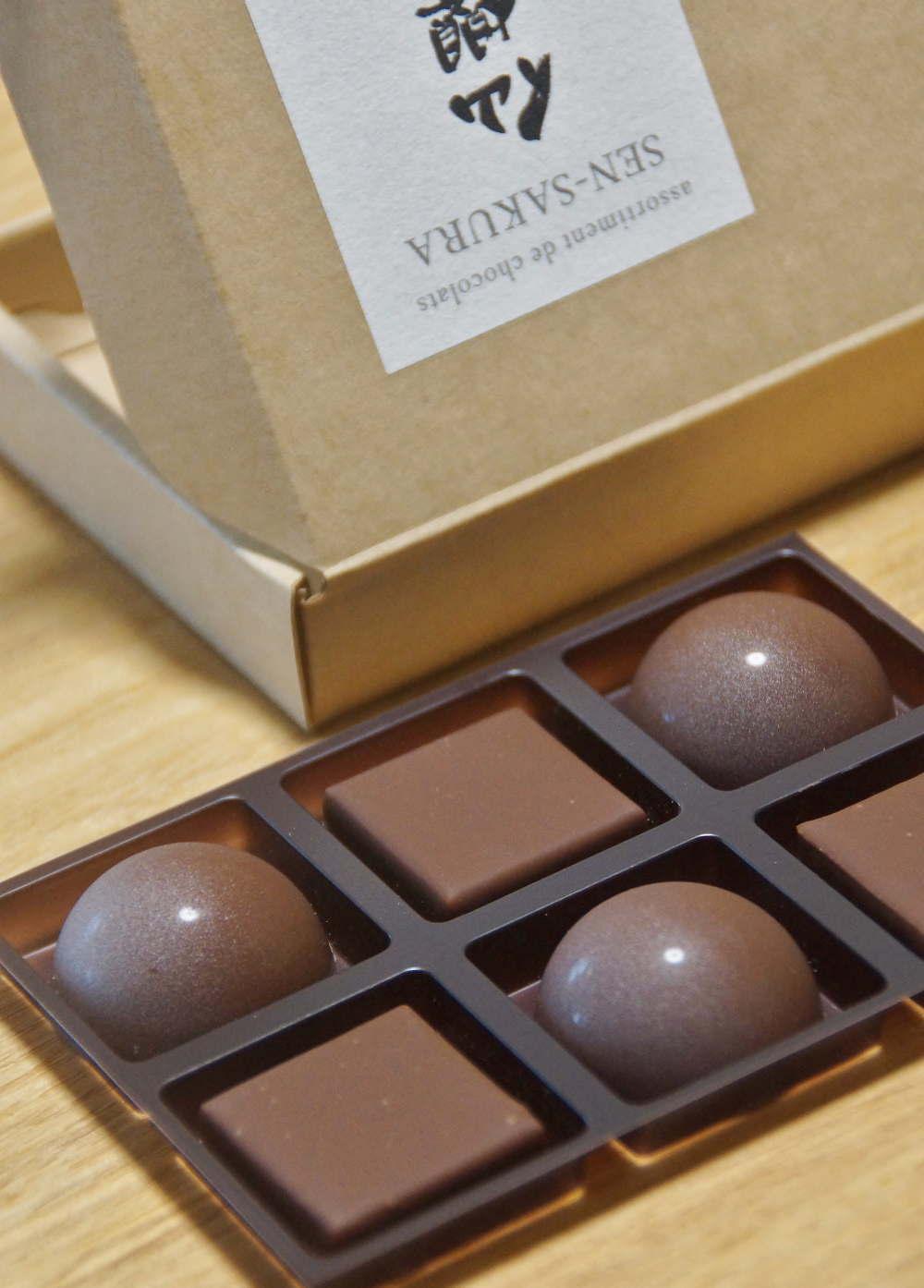 日本酒「仙櫻」を使用したチョコレート
