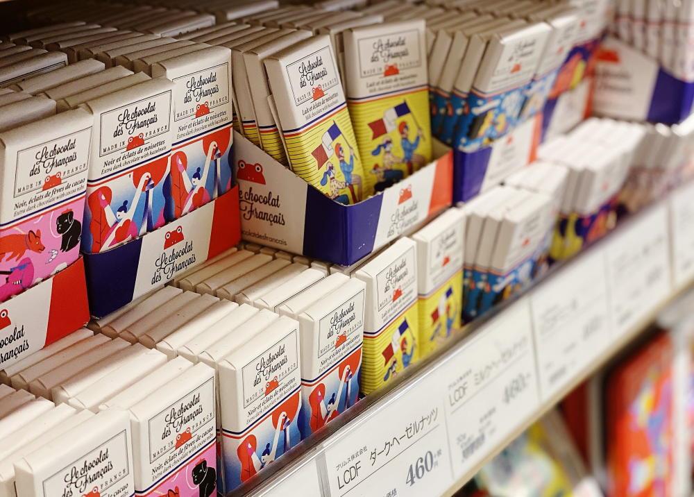 ショコラデフランセ 種類