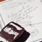 若き天才、ショコラ界のマジシャン「フランク・ケストナー」のチョコレートとは