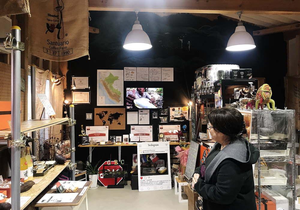 グラブバックコーヒーストップ キリヤマベースの店内