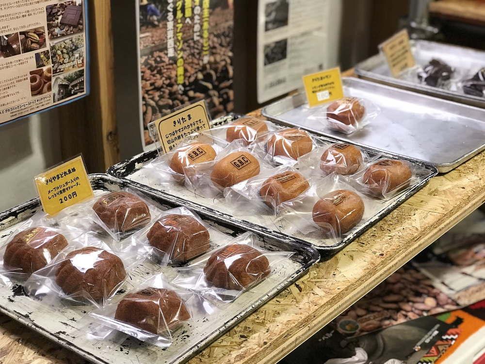 グラブバックコーヒーストップ キリヤマベースの焼き菓子