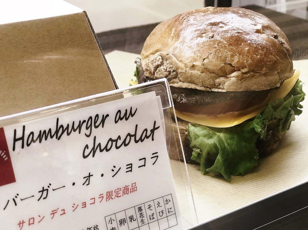 ハンバーガーオショコラ