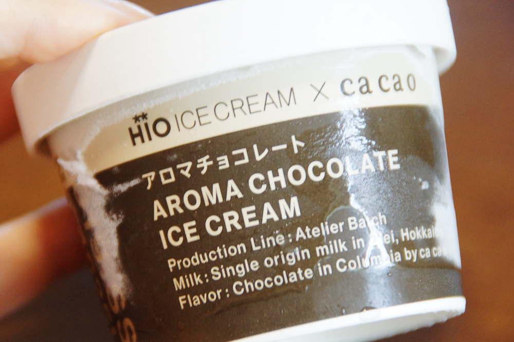 鎌倉ca ca o チョコレートアイスクリーム