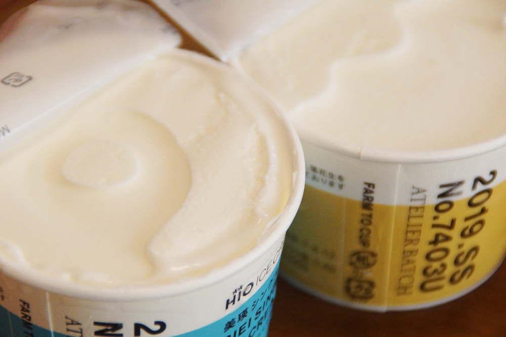 ヒオアイスクリーム ミルクアイス食べ比べ