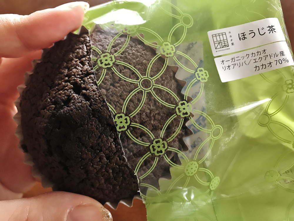 カカオ果 ほうじ茶の焼き菓子