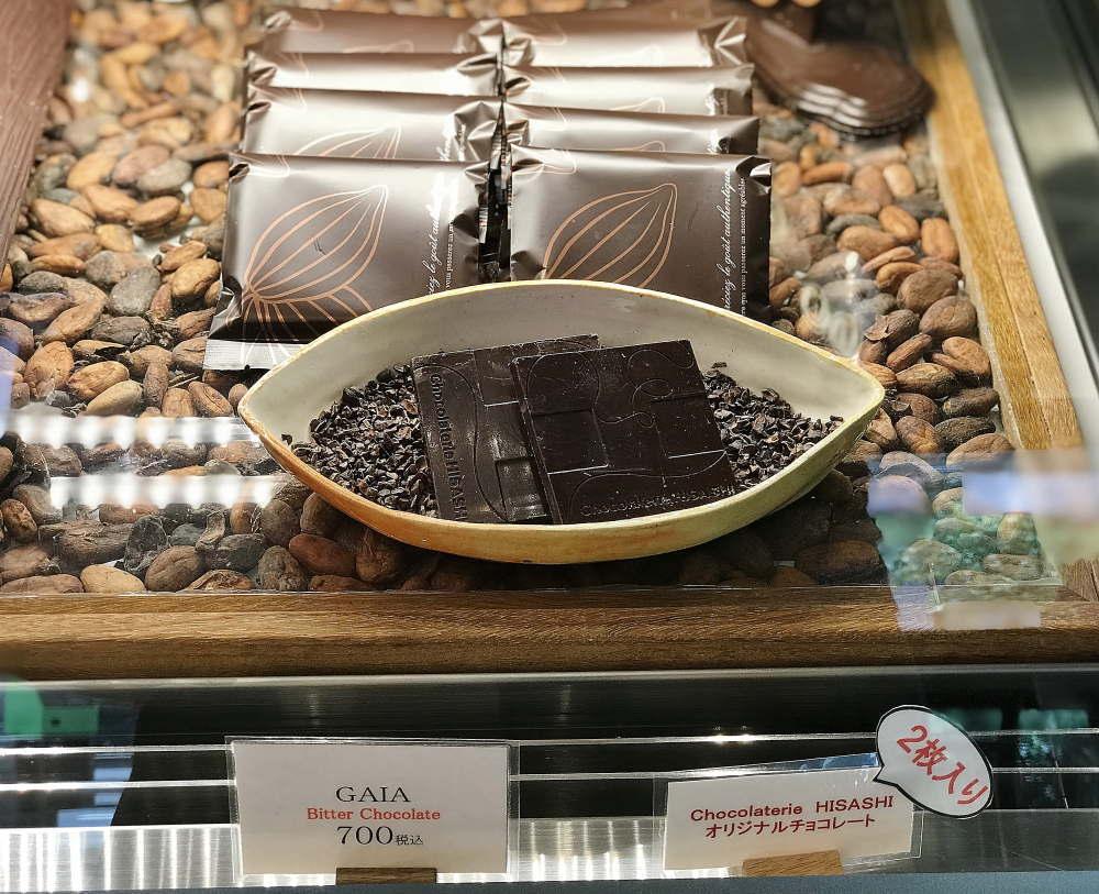 ショコラトリーヒサシ タブレット
