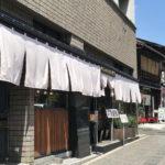 京都 東山に世界的ショコラティエがいた!「ショコラトリーヒサシ」訪問レポ