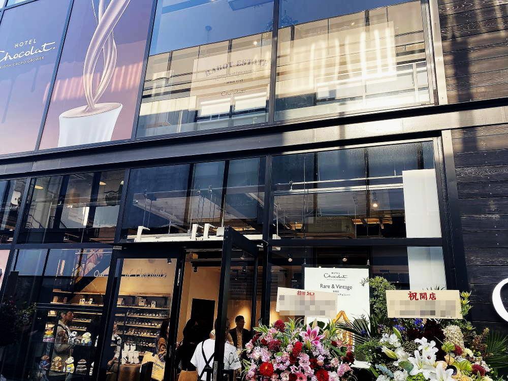 ホテルショコラ表参道店の外観