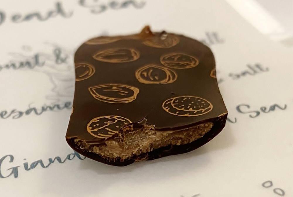 キャットタン チョコレートの中身