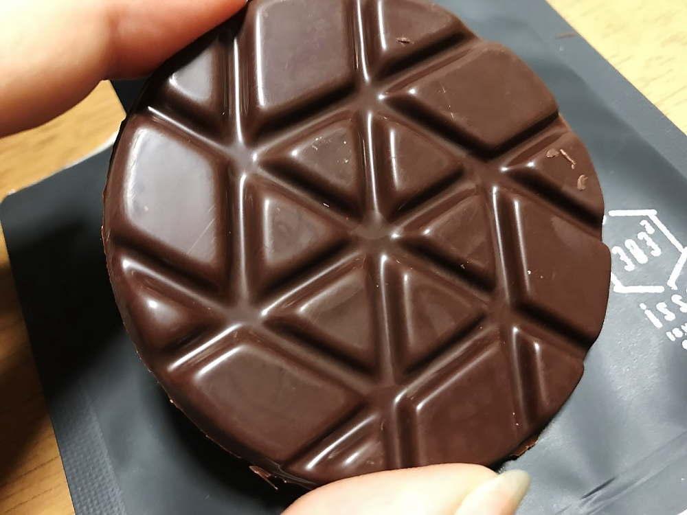 イッサイのピュアチョコレート