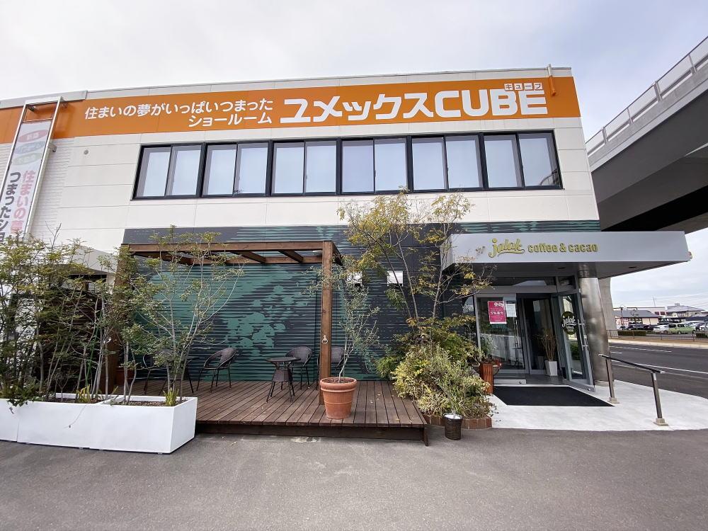 香川県高松市 ユメックスCUBE 建物