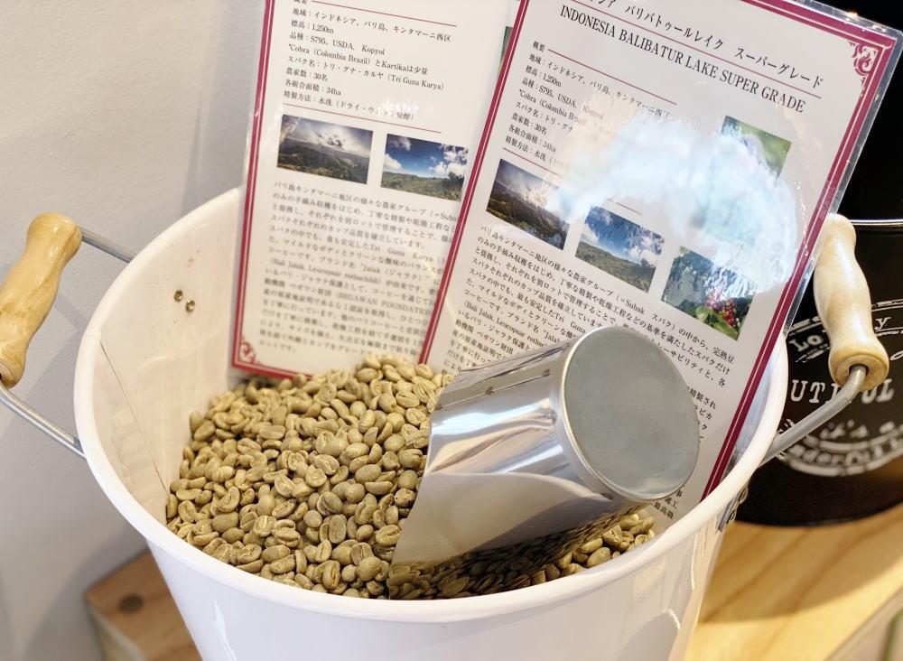 ジャラクコーヒー豆の種類