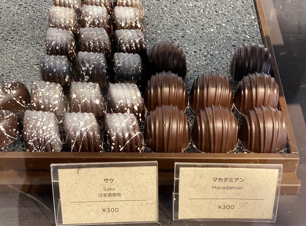 ジャラクコーヒー&カカオのボンボンショコラ 種類